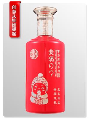 满月弥月定制酒500ml贵州茅台镇浓香型白酒